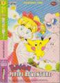 Magical Pokémon Journey ID volume 1.png